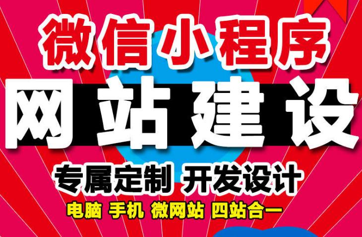 深圳网站建设后期如何提升网站的词库