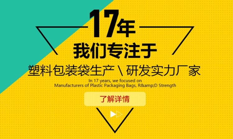 【签约】深圳市明彩塑胶制品有限公司