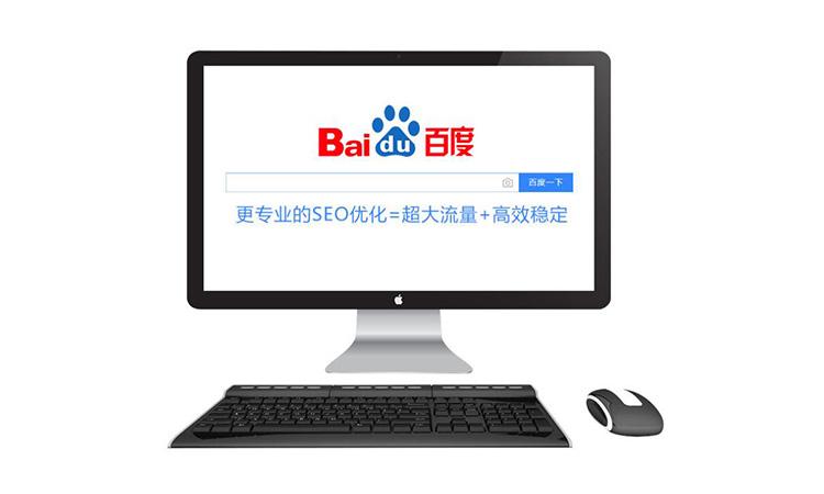 深圳网站优化怎么会很多用户说没有效果!