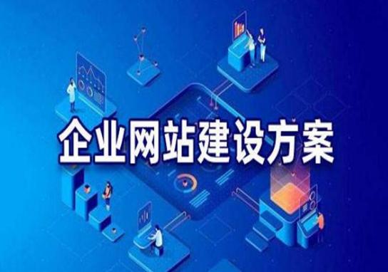 深圳网站建设一定需要了解这些